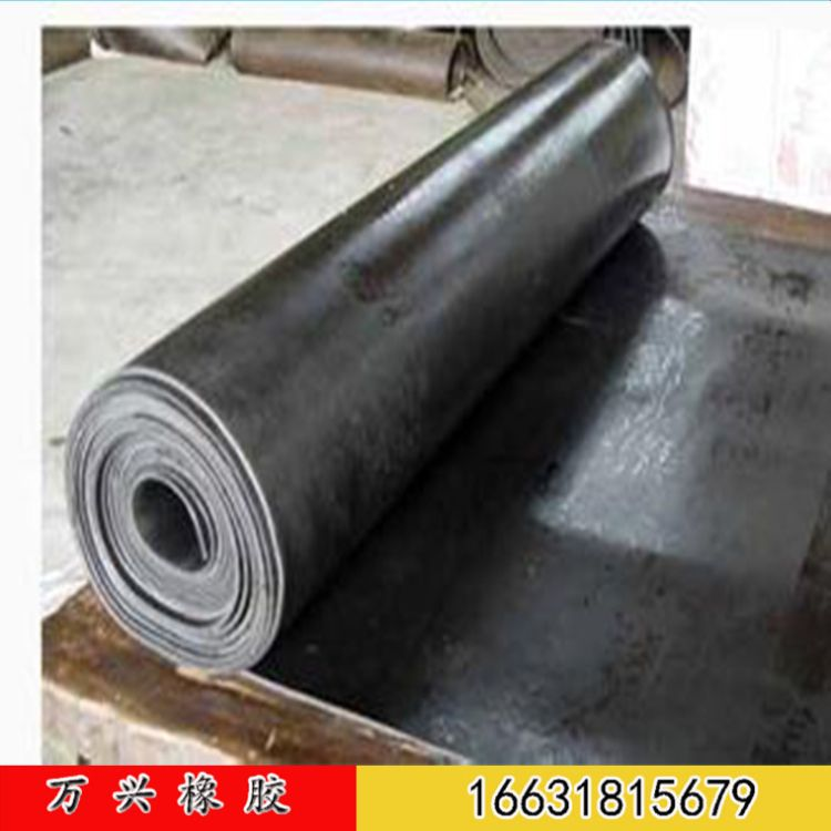 橡胶平板止水带 350*10中埋式橡胶止水带批发价格