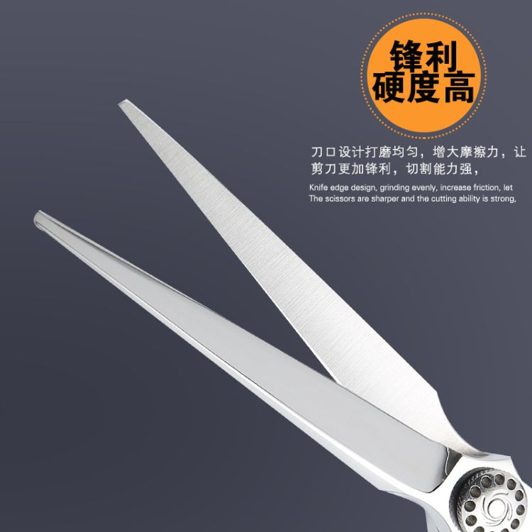 厂家供应不锈钢专业理发剪 6寸齐刘海剪 美发理发剪刀套装批发