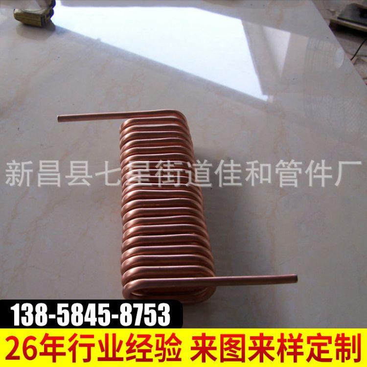 高精度铜弯管 空调制冷铜弯管 铜弯管加工