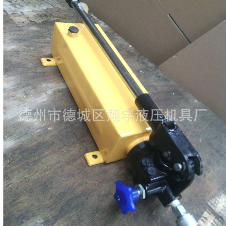 厂家热销 手动液压泵 SYB手动油泵 超高压手动泵 定制