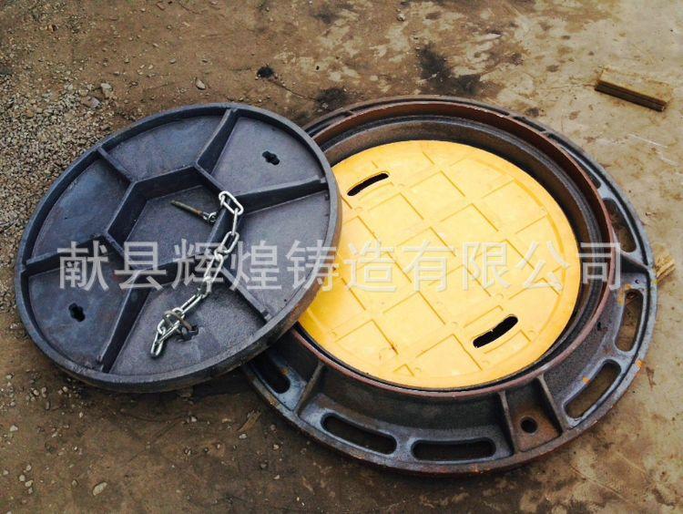 厂家批发800五防双层井盖 重型五防井盖 防盗五防井盖