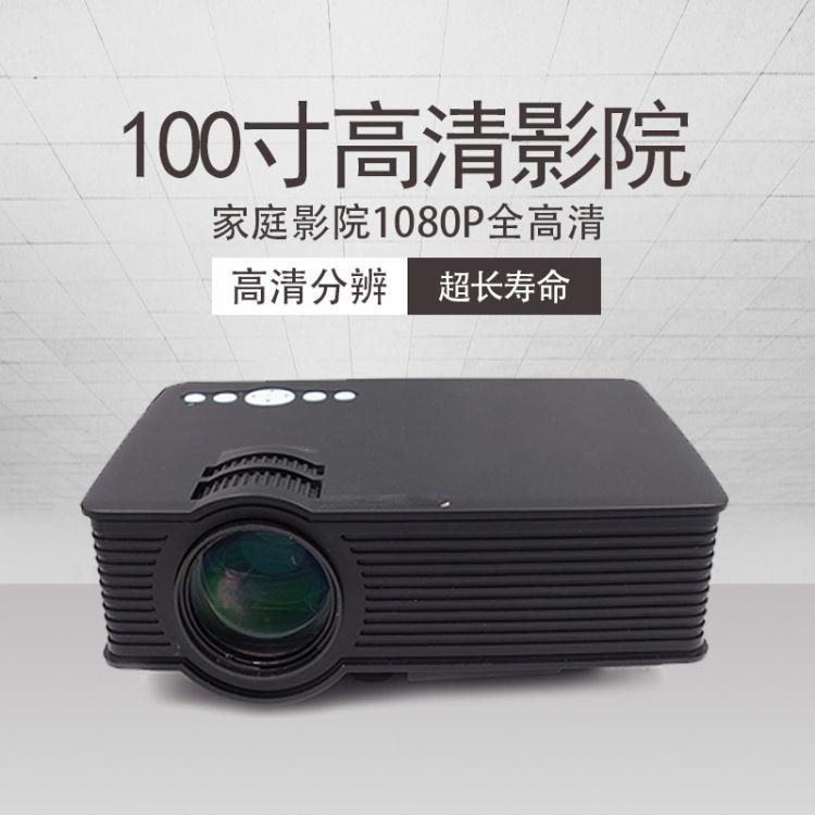 轰天炮投影机GP9 高清1080P投影 家用LED投影仪 厂家直销