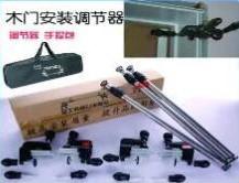 厂家直销安装木门工具套装门安装器调节器安门夹调角器支撑杆全套
