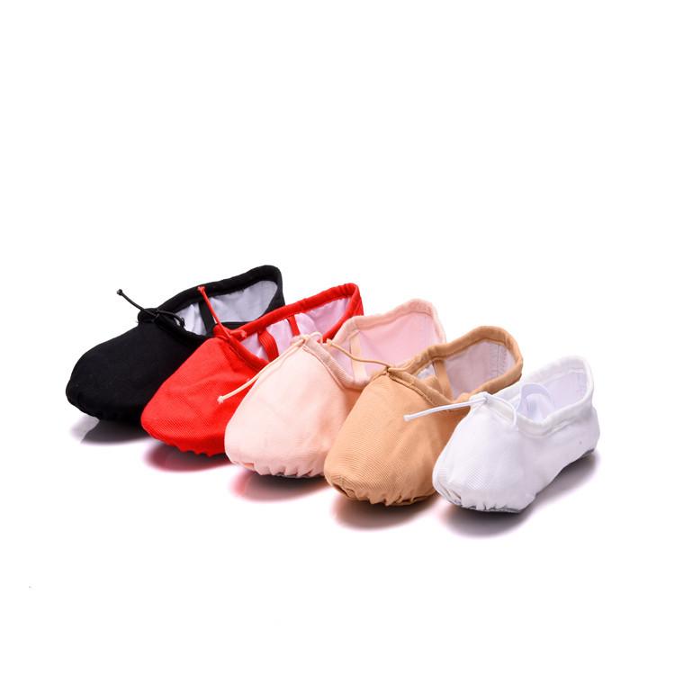 儿童舞蹈鞋女软底练功瑜伽猫爪鞋红色成人跳舞鞋男白女童芭蕾舞鞋