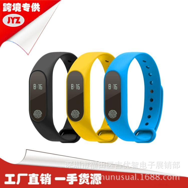 M2智能手环计步蓝牙新款运动防水心率硅胶手环