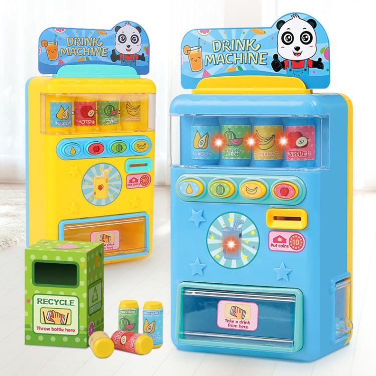 厂家直销趣味益智儿童过家家玩具语音灯光饮料机电动自动售货机