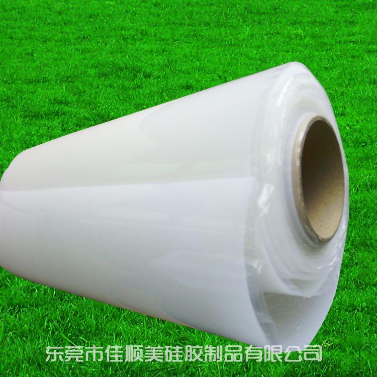 热销硅胶片 透明硅胶片 磨砂硅胶片 耐高温硅胶片 价格实在