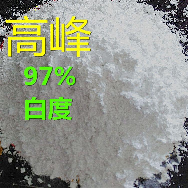现货供应碳酸钙涂料 PVC材料特白超细重钙粉2000目碳酸钙粉
