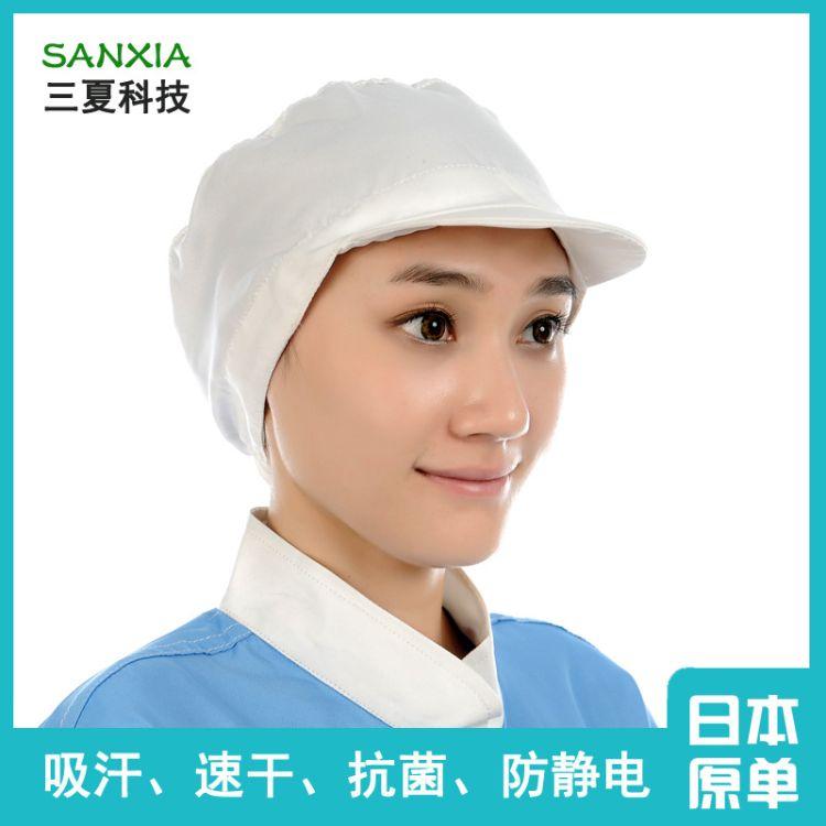 食品帽工作帽工厂无尘车间男女工帽白色蓝色透气防尘防护鸭舌帽