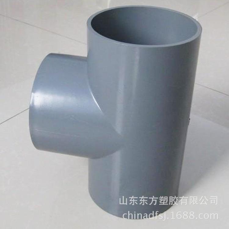 瑞光pvc-u给水用三通 pvc正三通 pvc产品配套管件正三通量大优惠