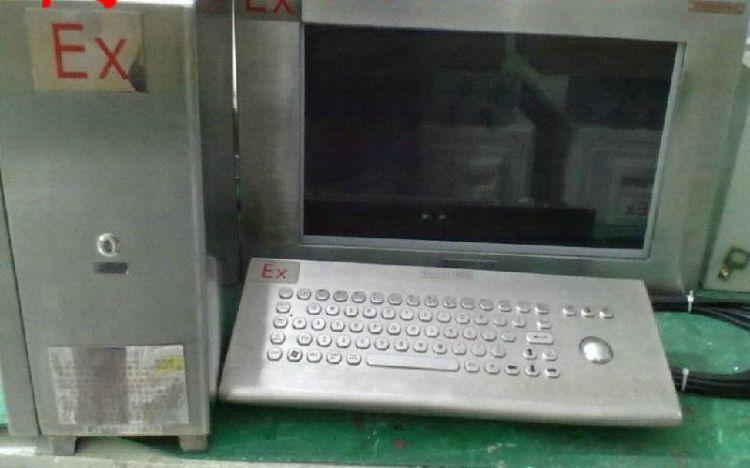 KJD220矿用防爆计算机厂家防爆计算机质量防爆计算机参数