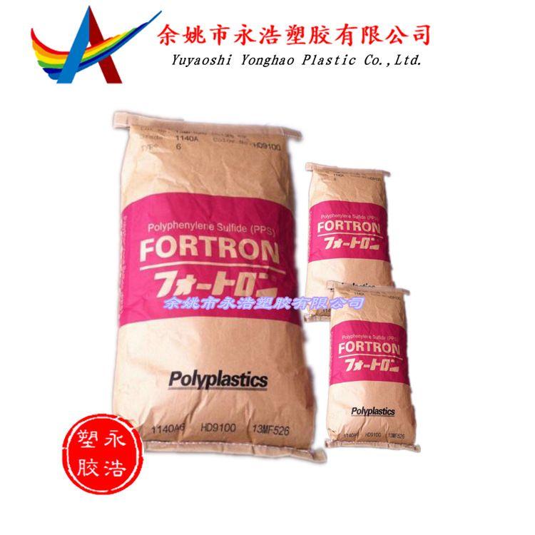 现货供应进口PPS日本宝理6465A62增强阻燃耐高温高光聚苯硫醚