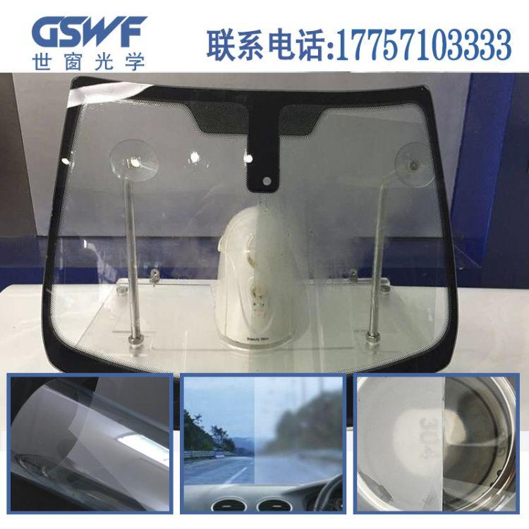 工厂生产浴室防雾膜 镜子防雾膜 酒店浴室防雾膜 PET玻璃防雾膜