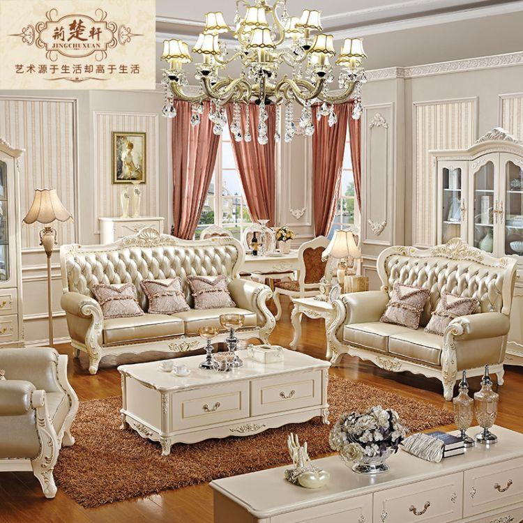 时尚大气欧式皮艺卧室沙发 现代宫廷白色精美雕花客厅家具沙发