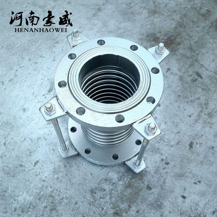 【工厂】JDZ型轴向内压式波纹补偿器  补偿器  波纹管