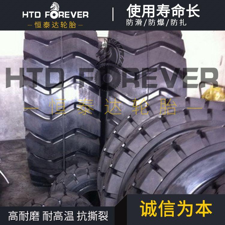 港口正面吊实心轮胎 场站大型叉车实心胎 14.00-20 配套钢圈