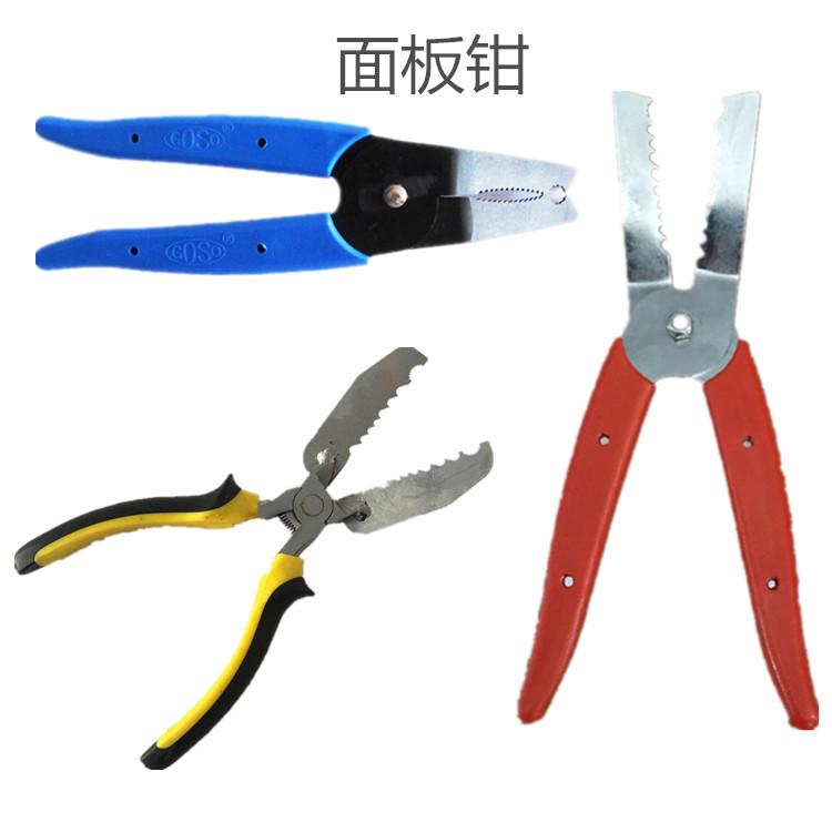 大面板钳GOSO新款 富工品牌 单口钳 拆面板螺丝钳子工具