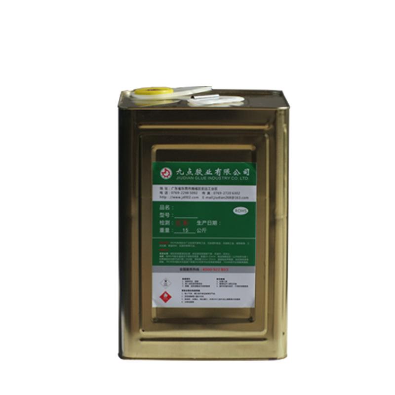 环保PP塑料专用胶水JD-9281PP粘PP材料胶粘剂批发PP胶水生产厂家