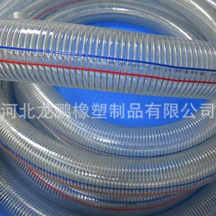 食品级钢丝平滑管 pvc透明钢丝管 食用油输送管 PU透明塑料软管