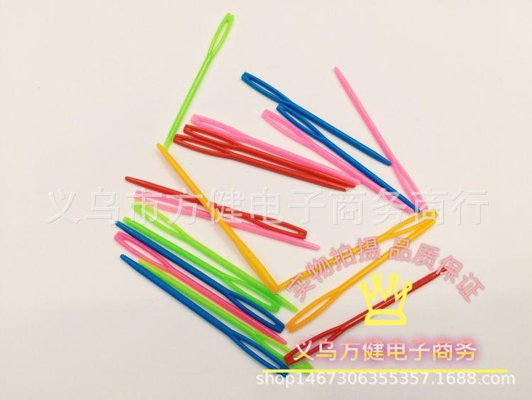 爆款 7CM塑料毛衣针 儿童学习针 塑料手缝针 塑胶织针工具