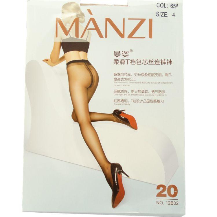 MANZI曼姿 12B02春夏款超薄丝袜T裆无痕连裤袜透明防勾袜子12b03