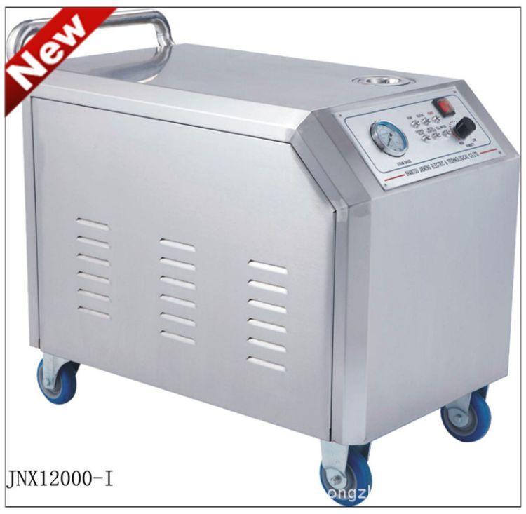 蒸汽清洗机用处    高压蒸汽清洗机价格   蒸汽清洗机手用吗