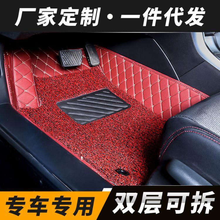 汽车后备箱垫后备箱 汽车脚垫专车专用 汽车丝圈绗绣脚垫专车专用