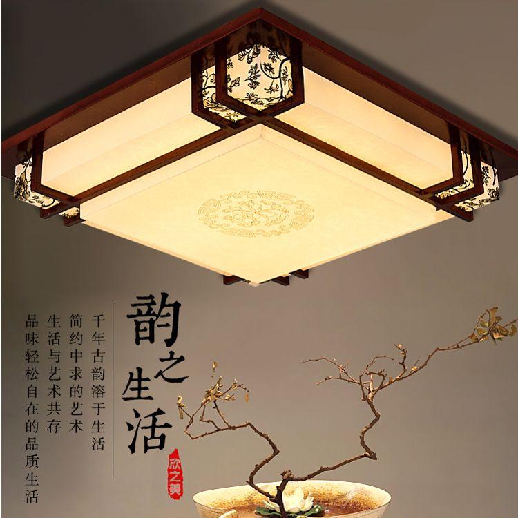 现代中式客厅吸顶灯木艺卧室灯书房灯餐厅灯具长方形羊皮灯饰