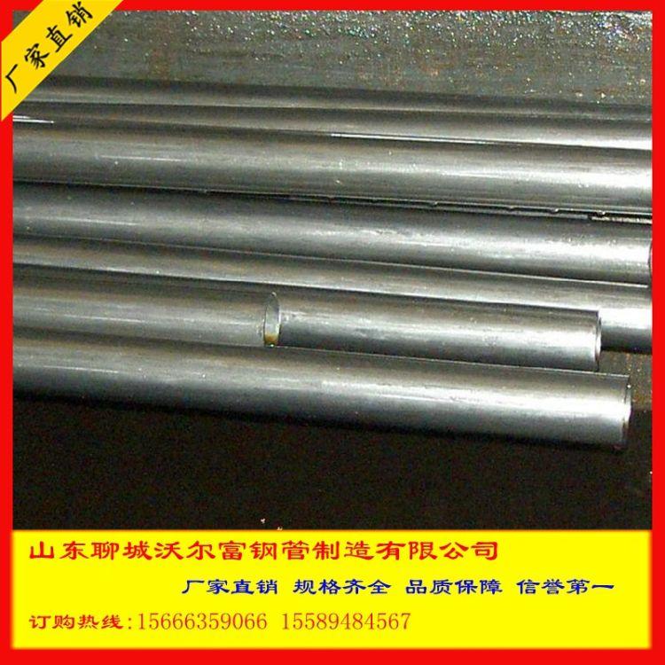 厂家生产 减震器油缸管 珩磨管 气缸油缸管 液压铁管
