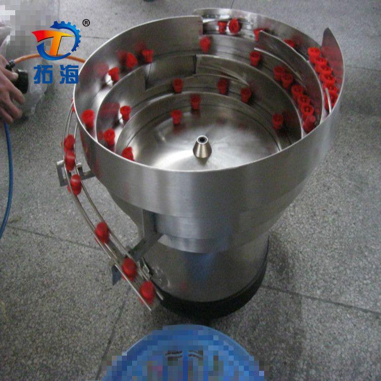 气雾剂喷头振动盘 喷雾剂喷嘴自动送料振荡盘 可做防爆喷头震动盘