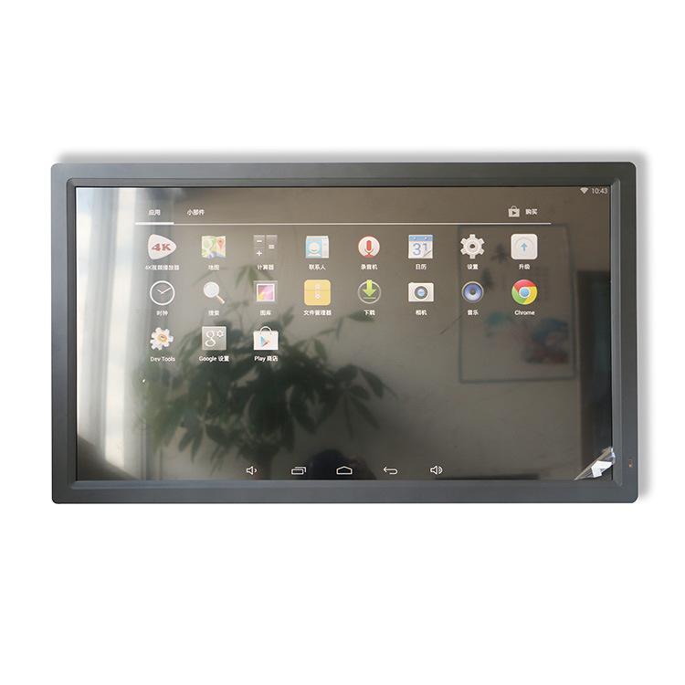 32寸网络版数码相框 电梯超市楼宇广告机 led高清视频播放器