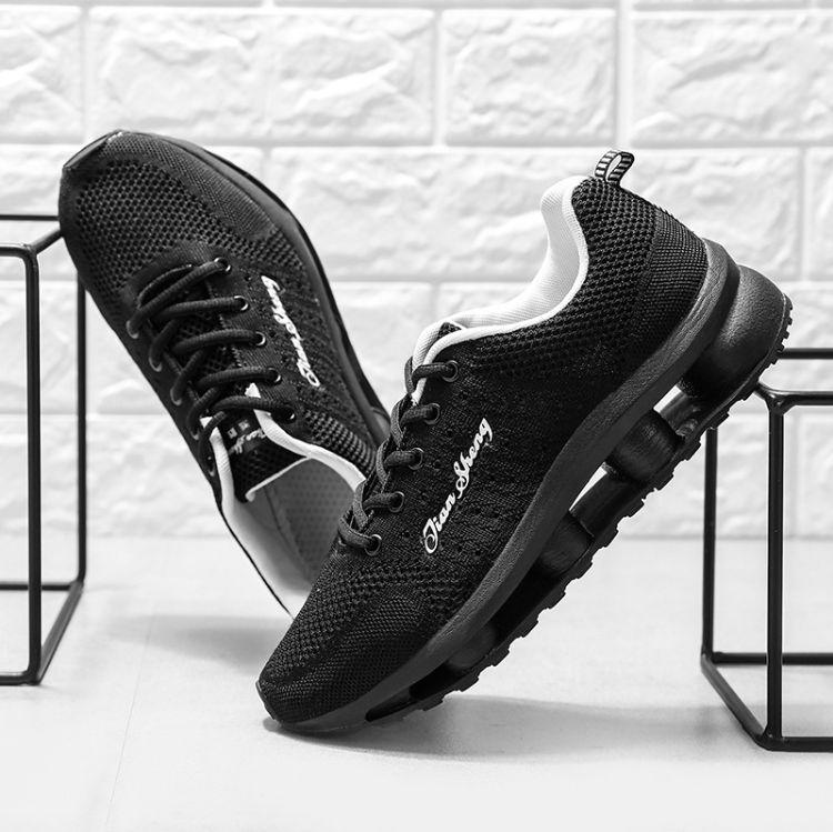男士运动风单鞋篮球鞋跑步鞋透气除臭百搭时尚休闲飞织学生鞋