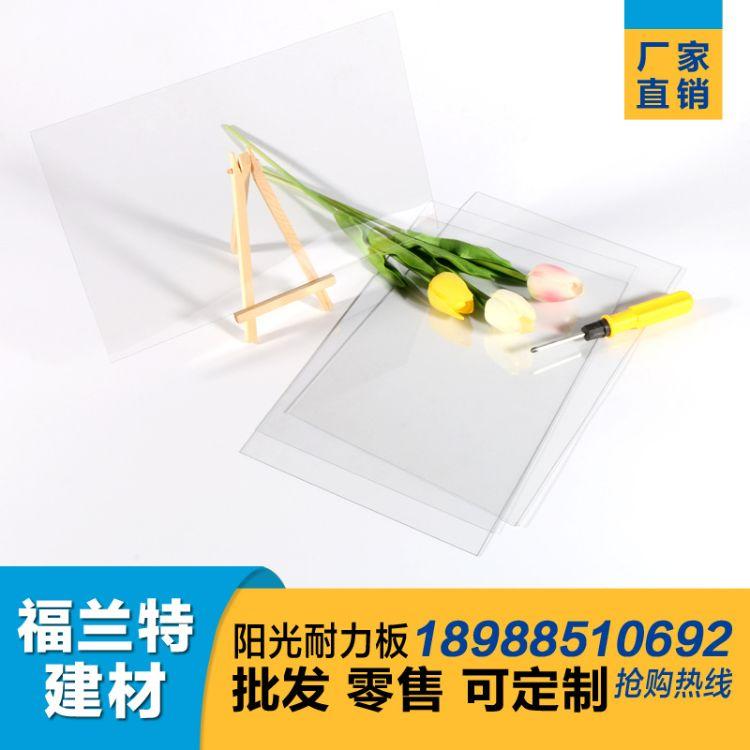 工厂直销加工定制PET板PETG板挡风板广告板耐力板雕刻机械面板