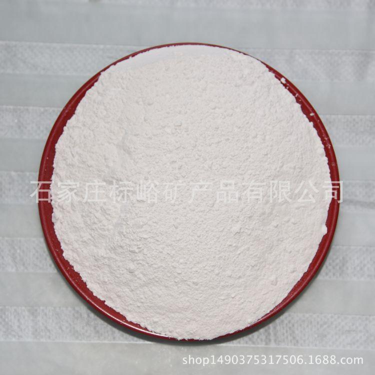 供应工业级重晶石粉 油田钻井用重晶石粉325目