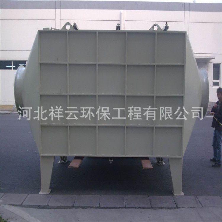 烟尘废气处理设备焊烟机净化器