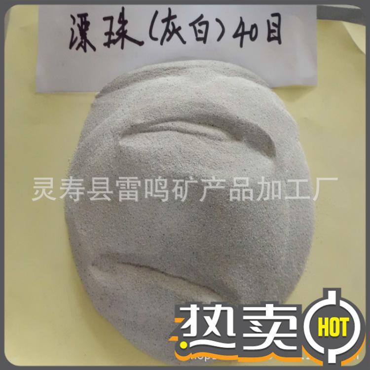 漂珠厂家批发陶瓷微珠 空心氧化铝陶瓷微珠 耐磨保温隔热陶瓷微珠