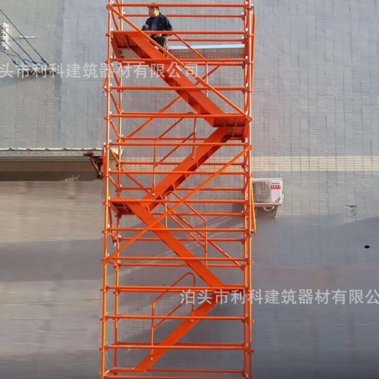 厂家直销基坑安全爬梯 墩柱安全爬梯 加厚防滑香蕉式安全爬梯价格