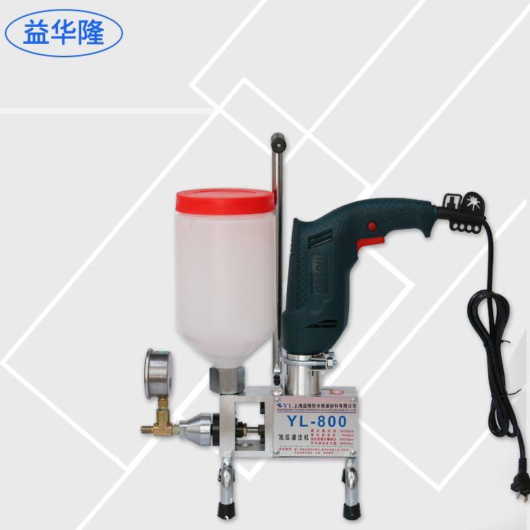 高压聚氨酯堵漏注浆机|防水堵漏注浆机