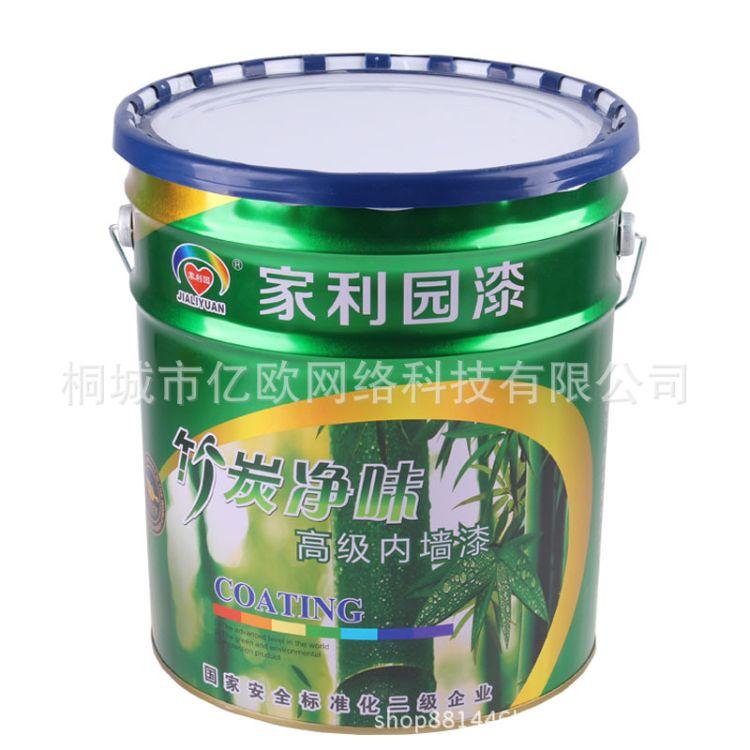 20KG竹炭净味内墙乳胶漆彩色 全效涂料内墙白色乳胶漆 净味120