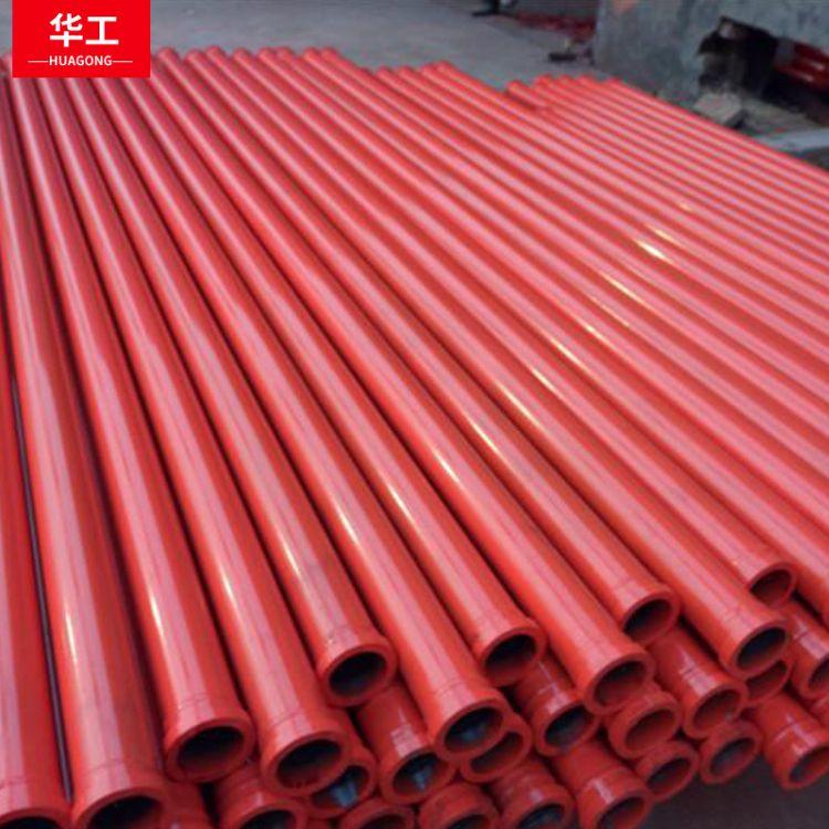 厂家直销超高压地泵耐磨泵管 可定制混凝土输送变径泵管高压泵管