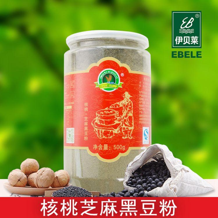 核桃芝麻黑豆粉 优益五谷绿色营养餐生缘粉一派旗舰坊店