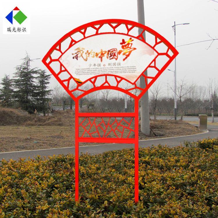 厂家直销宣传栏制作 社会主义价值宣传栏 公益广告牌中国梦标牌