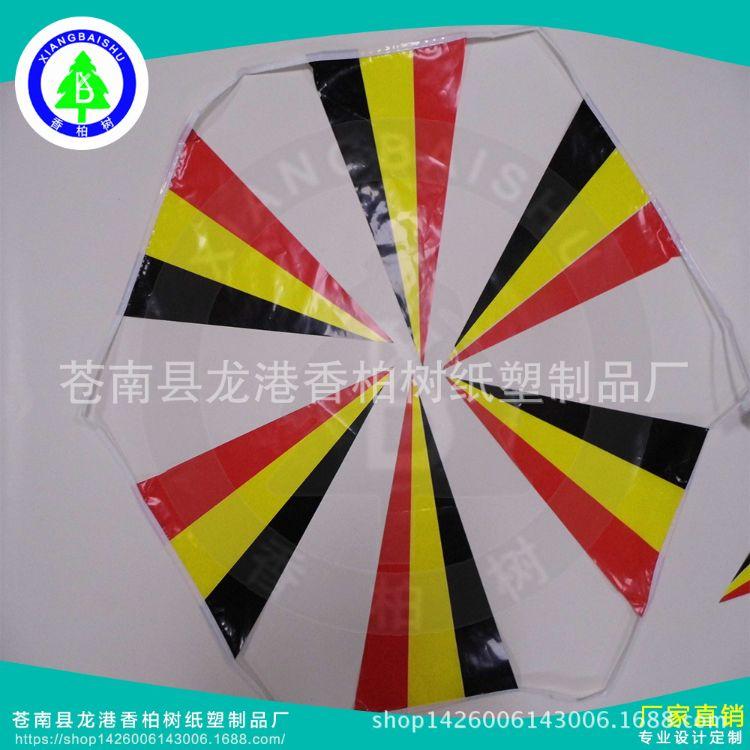 厂家定制PE串旗 PVC彩旗 铜版纸三角彩旗