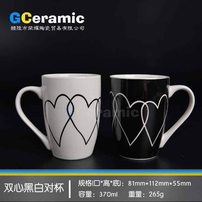 情人节礼品爆款黑白马克杯 情侣定制陶瓷对杯创意陶瓷杯520礼品