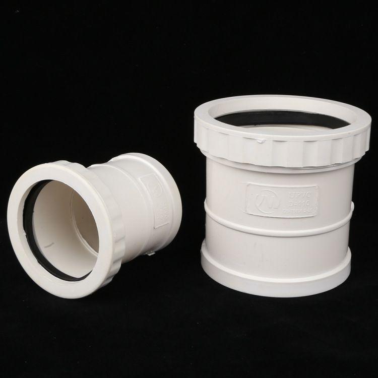 PVC伸缩节PVC排水直接伸缩50 75 110规格齐全伸缩节PVC抢修伸缩节