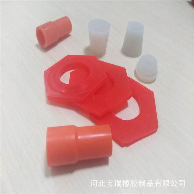 橡胶套 硅胶杂件 硅胶硫化帽 硅胶防滑套 衣架防滑套 乳白色
