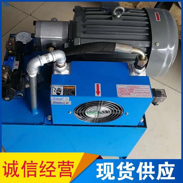 直销 油缸液压泵站 电磁换向电动液压泵 电动液压泵