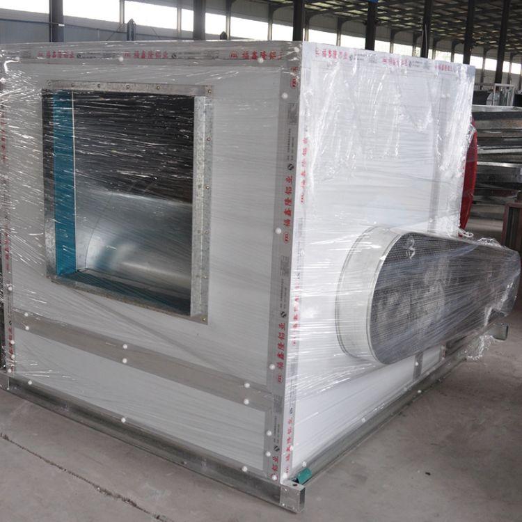 厂家直销双速离心式风机箱 高温消防排烟风机 柜式离心风机箱