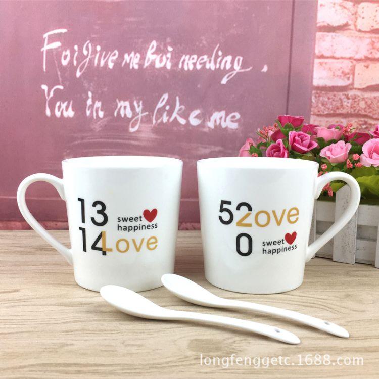 新款创意陶瓷杯1314情侣对杯促销礼品杯陶瓷马克杯定制logo