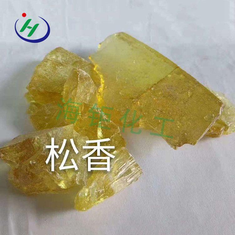 福建聚合松香 HG107 胶粘剂油漆油墨造纸用聚合松香 改性松香